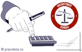 Изображение - Как можно оспорить насчитанный налог на имущество физических лиц nepravomerno_nachislili_nalog