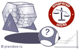 Юридические услуги юридическая помощь